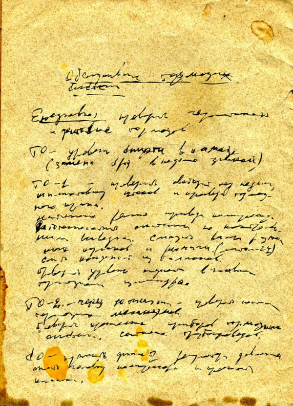 Billede til Fem gode spoergsmaal til en tekst